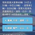 18-11-03-23-40-58-629_deco.jpg