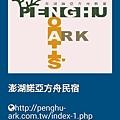 18-11-03-23-50-39-348_deco.jpg
