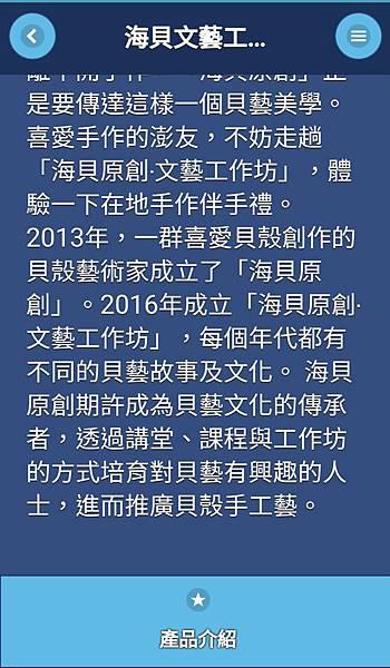 18-11-03-23-55-39-087_deco.jpg