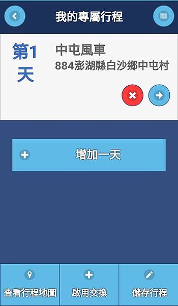 18-11-04-00-12-28-603_deco.jpg