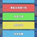 18-11-03-23-20-13-764_deco.jpg