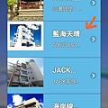 18-11-09-01-37-16-243_deco.jpg