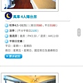 18-11-09-01-44-05-002_deco.jpg
