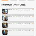 18-11-09-01-44-51-377_deco.jpg