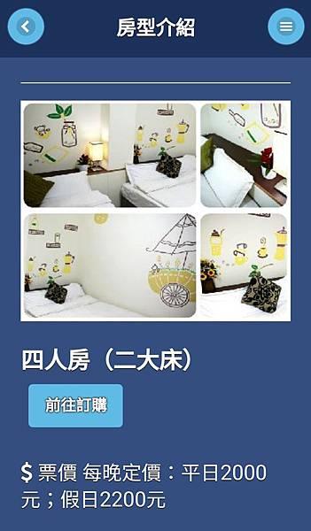 18-11-09-12-18-34-854_deco.jpg
