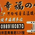 19-01-10-17-13-18-212_deco.jpg