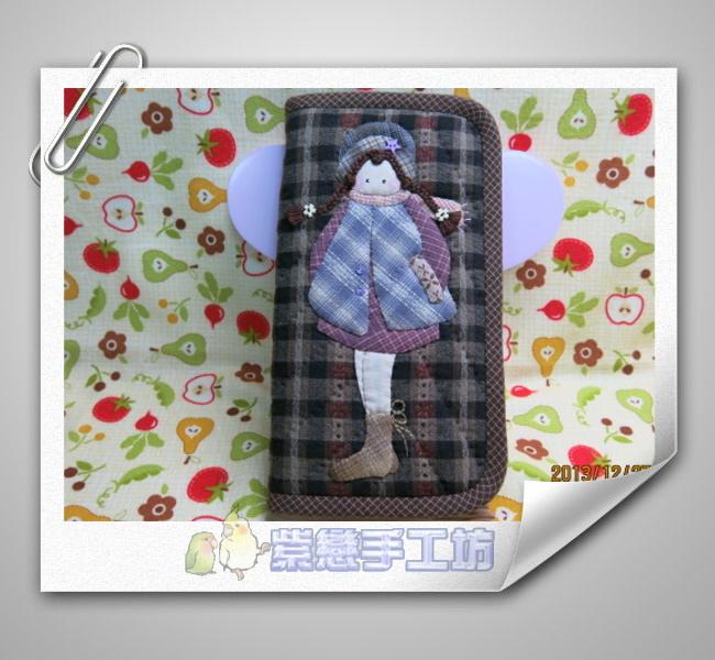 冬之娃-長夾紫1.jpg