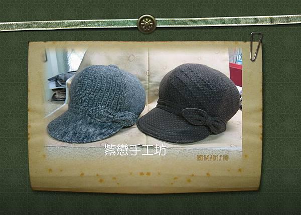 毛料-貝蕾帽1