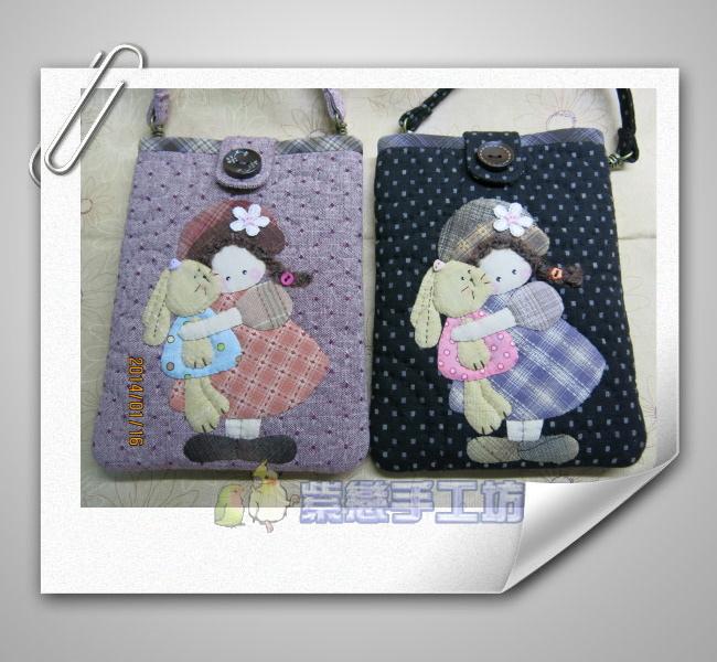 親親寶貝手機袋2