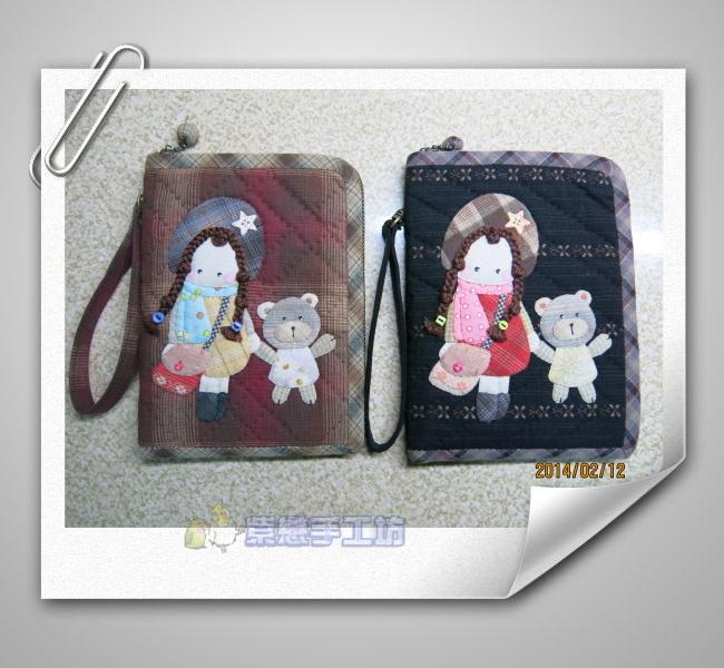 女孩與小熊手機袋2