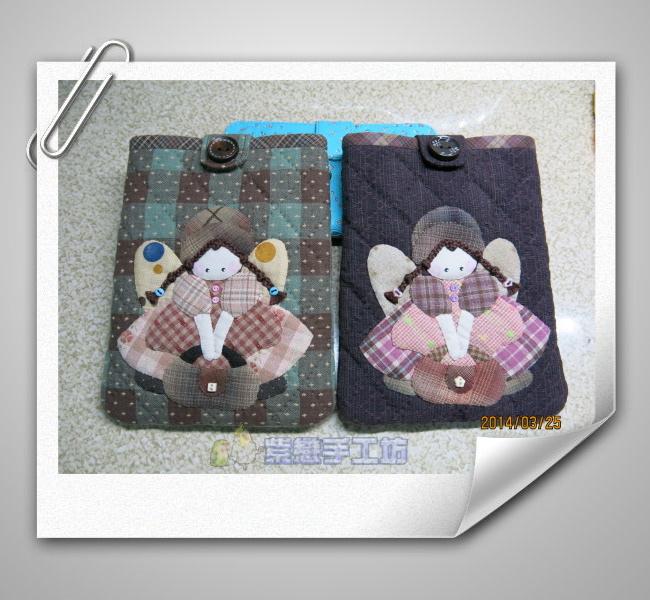 提包天使~手機袋1.jpg