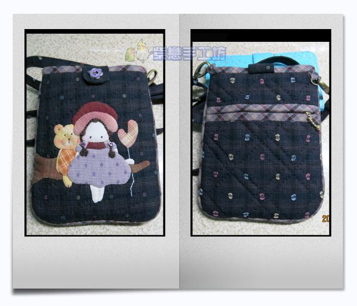 我的寵物日記-女孩與小熊~手機袋黑.jpg