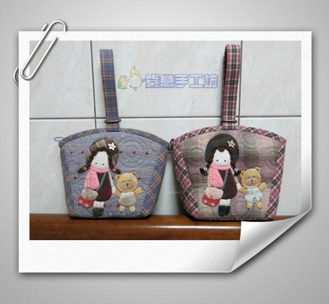 我的寵物日記~可愛的娃娃手拿包3