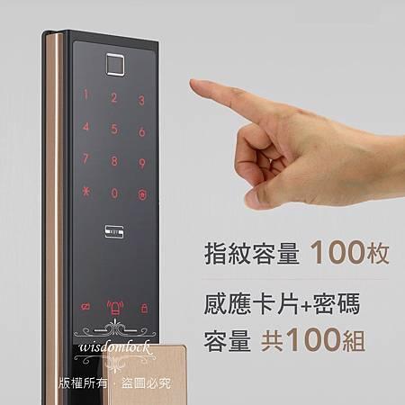 台南739電子鎖.jpg