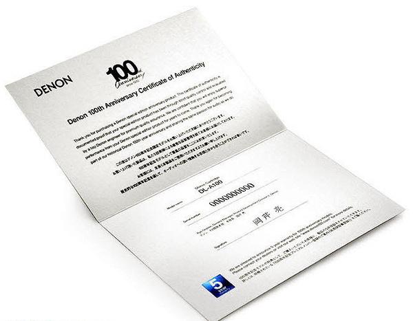 簽名證書.jpg