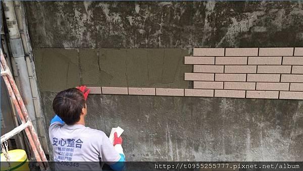 貼磚.jpg