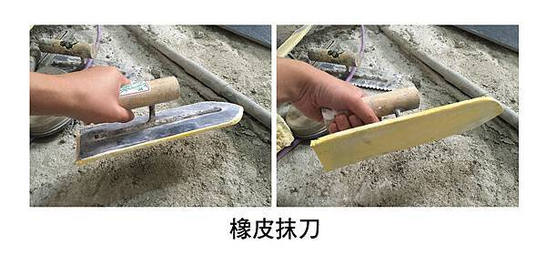 橡皮抹刀-01.jpg