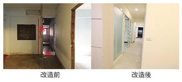 無障礙店面門改造-01.jpg
