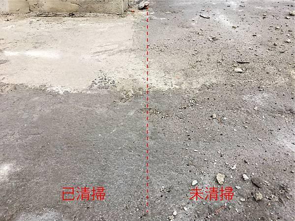 素地清理對照圖-01.jpg