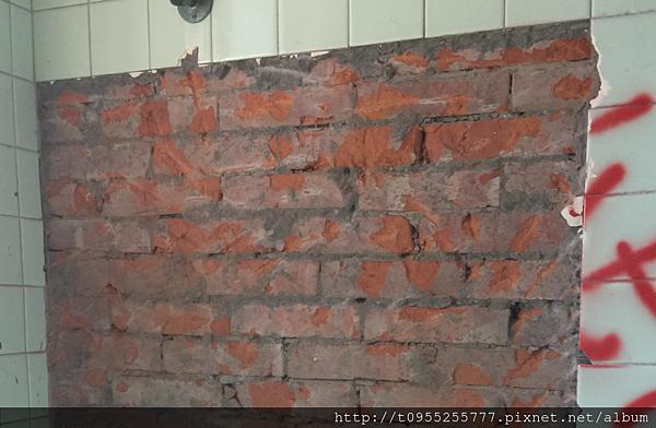 瓷磚拆除工程-見底.png
