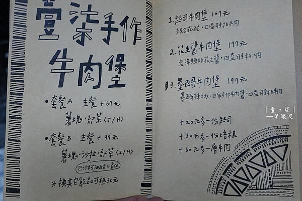 DSCF0608.JPG