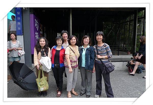 陶板屋二 20100320