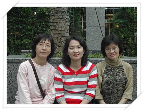 內湖喫茶趣一 20060309