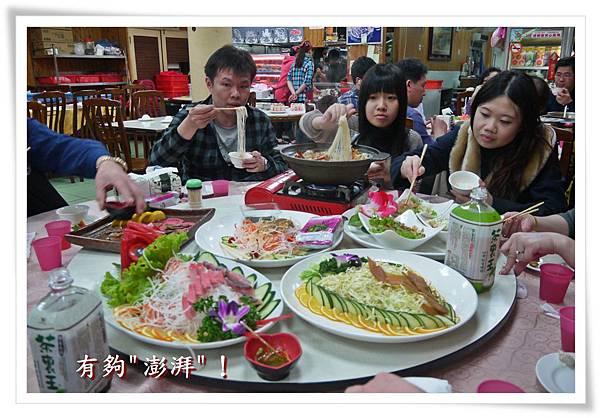 桌菜0019