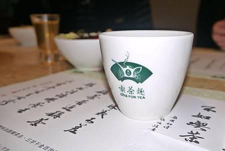 喫茶趣01