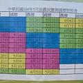 nEO_IMG_P1270641.jpg