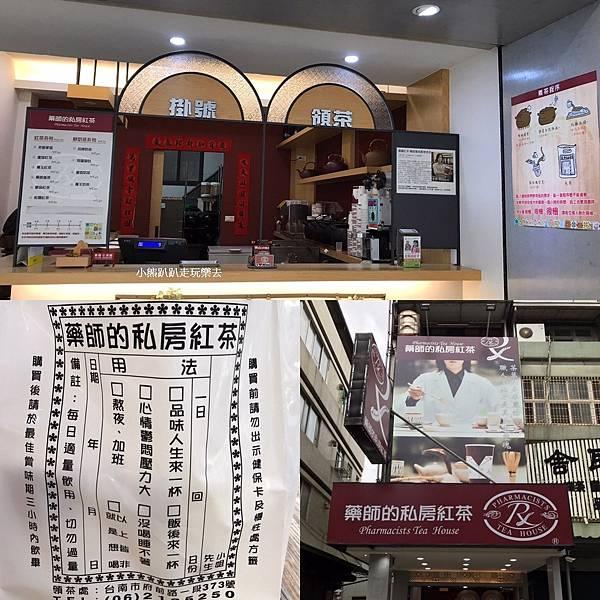 台南景點_170622_0121.jpg