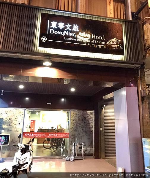 台南景點_170622_0041.jpg