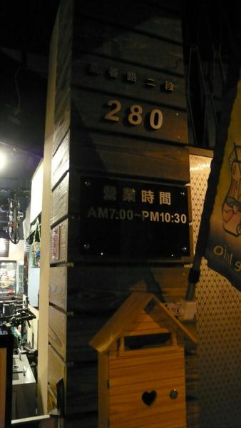 至善路2段280.JPG