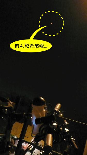 天燈-1.jpg