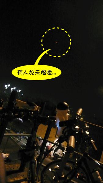天燈-2.jpg