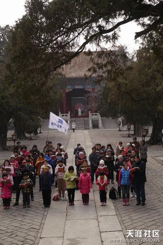 北京孔廟2.jpg