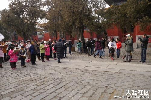 北京孔廟8.jpg