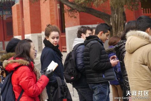 北京孔廟5.jpg