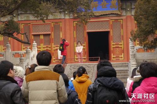 北京孔廟3.jpg