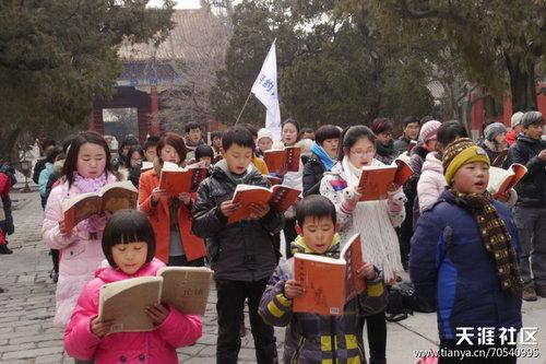 北京孔廟4.jpg