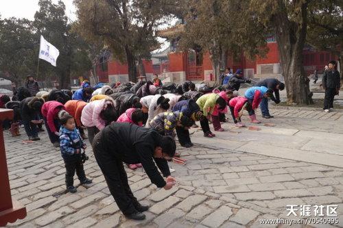 北京孔廟10.jpg