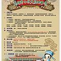 2009宏遠經典會考海報.jpg