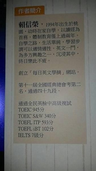 賴信榮2148556.jpg
