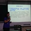 君如,陽雲老師4/27新莊國小分享_6560.jpg