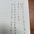 74經典故事,實作教學_170709_0009.jpg
