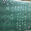 74經典故事,實作教學_170709_0010.jpg