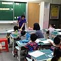 206.9.15龍華國小讀經班開學照_170916_0026.jpg