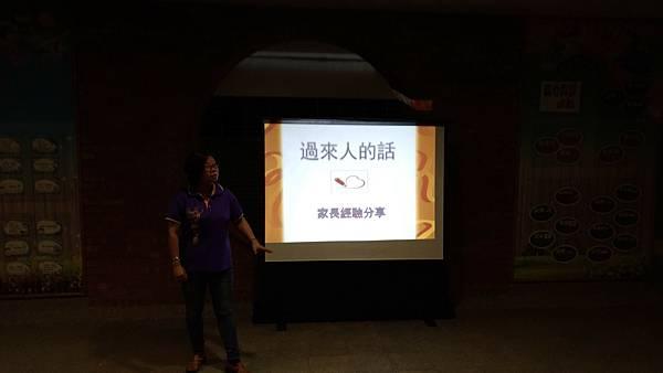 206.9.15龍華國小讀經班開學照_170916_0033.jpg