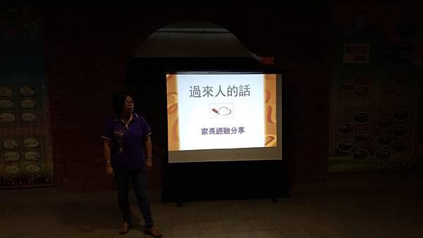 206.9.15龍華國小讀經班開學照_170916_0034.jpg