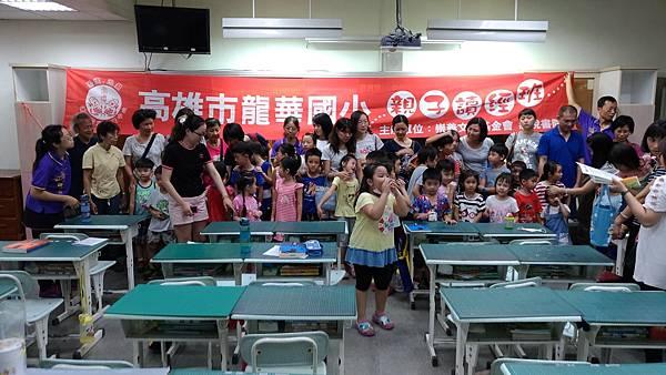 206.9.15龍華國小讀經班開學照_170916_0110.jpg